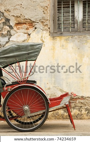 Old Red Trishaw 1, George Town, Penang - stock photo