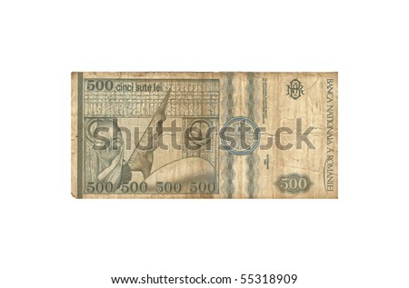 Old Romanian money, after the revolution