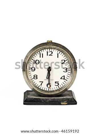 Old round metallic Russian clock, isolated on white - stock photo