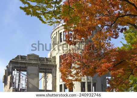 Old ruined building as a landmark in Hiroshima, Japan on an autumn scene. - stock photo