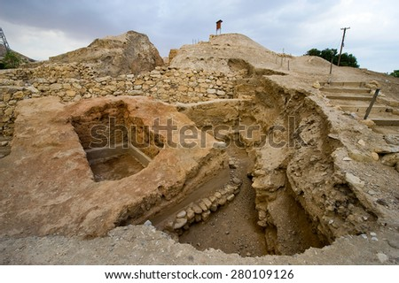Old ruins in Tell es-Sultan better known as Jericho the oldest city in the world - stock photo