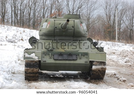 Old Russian Tank since World War Two