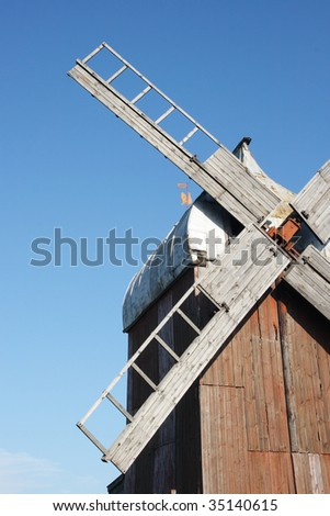 Old Russian wooden windmill 1907 year