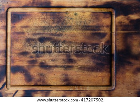 Old rustic wooden cutting Board, background horizontal