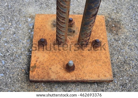 Old rusty bolts, select focus