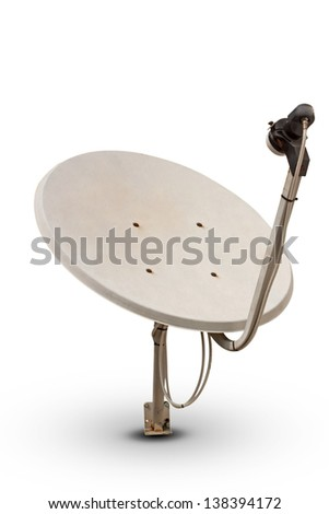 Old rusty old white satellite dishes through use. - stock photo