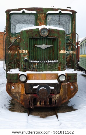 Old rusty train, left in Russian railway museum. - stock photo