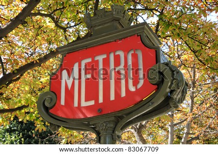 old sign of metro in Paris - stock photo