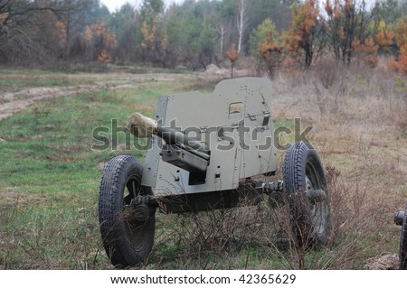Old Soviet anti-tank 45-mm cannon of WW2 time - stock photo