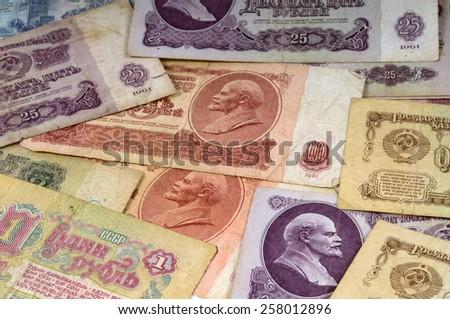 Old Soviet money. - stock photo