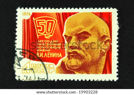 Old Soviet postage stamp with Lenin - stock photo