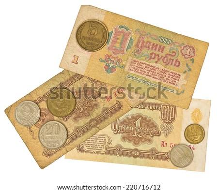 Old soviet rubles and copeks. - stock photo