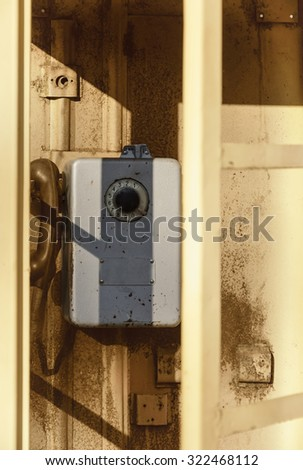 Old Soviet Telephone Booth - stock photo