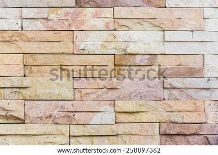 Old stone brick wall. - stock photo