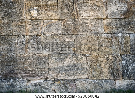 Old stone wall. Perfect for background