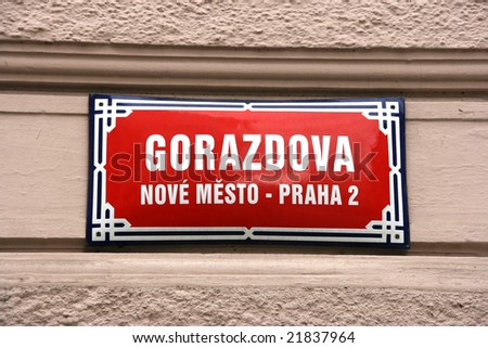 Old street sign in Prague, Czech Republic - stock photo