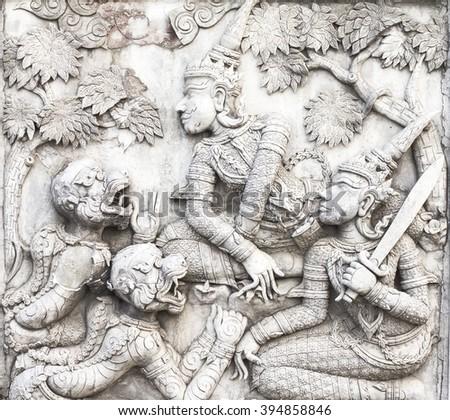 Old stucco wall at the temple Wat Panan Choeng temple, Ayutthaya, Thailand. - stock photo