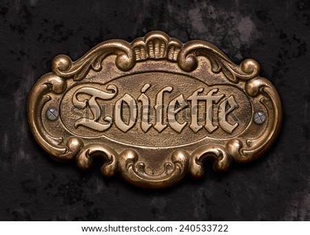 old styled toilet sign - stock photo