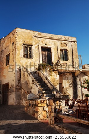 Old Taverna in Naxos old town, Greece.  - stock photo