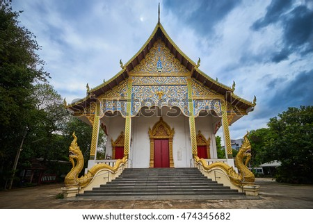 Old Town Buddhist Temple