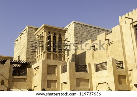 old town houses in Dubai, United Arab Emirates - stock photo