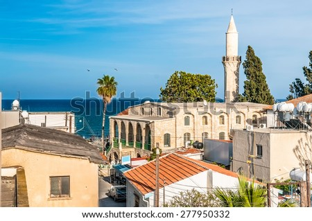 Old town of Larnaca. Cyprus - stock photo