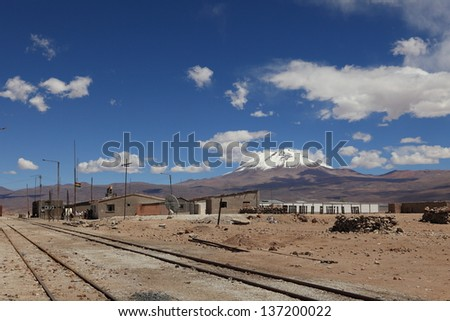 Old Train Station in Bolivia