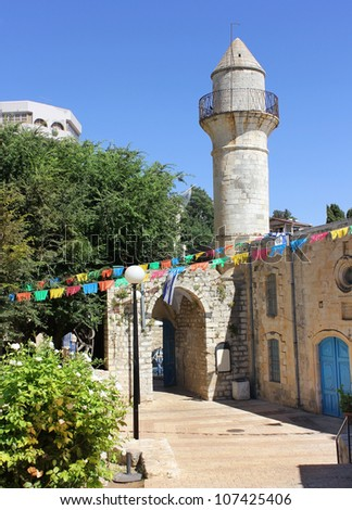 Old Turkish mosque in Safed, Israel - stock photo