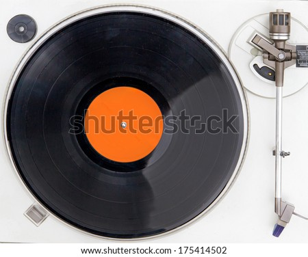 Old turntable  - stock photo
