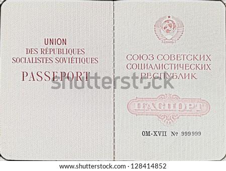 Old USSR passport. Scan. - stock photo