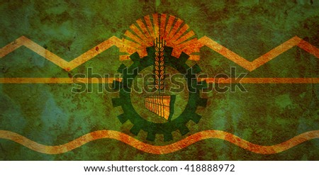 old vintage flag of one of administrative divisions of argentina called chubut - stock photo