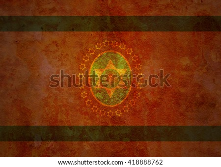 old vintage flag of one of administrative divisions of argentina called salta - stock photo
