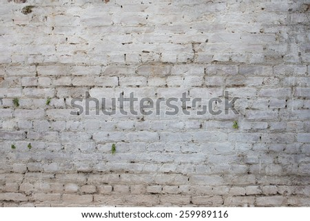 Old vintage grunge urban street rusty brickwall background texture - stock photo
