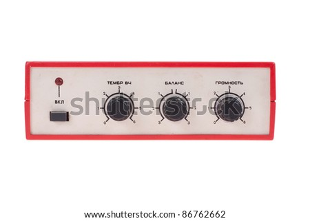 old vintage hand made  amplifier isolated on white background