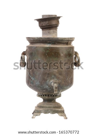 Old vintage samovar. Isolated on a white background.
