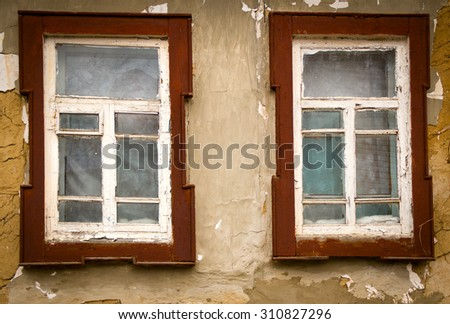 Old vintage wooden window on the wall