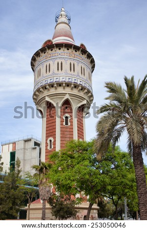 Old water tower and gas holder in Barceloneta, Barcelona, Catalonia, Spain.