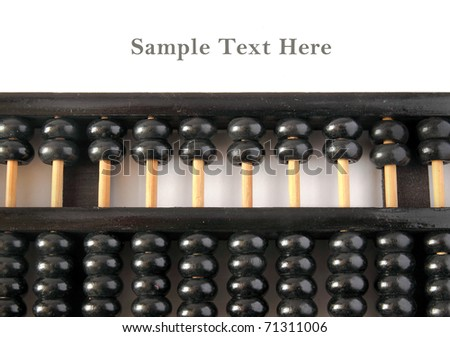 Old wooden abacus with copy space - stock photo
