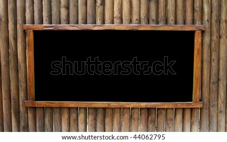 Old wooden background with frame and space to insert text or design