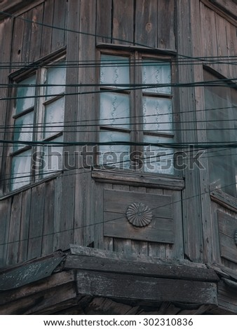 old wooden building - stock photo