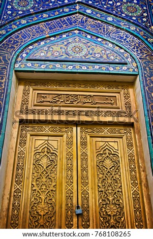Old wooden door decorated with blue Persian style mosaic tiles Uzbekistan. Persian architecture in & Old Wooden Door Decorated Blue Persian Stock Photo (Safe to Use ...