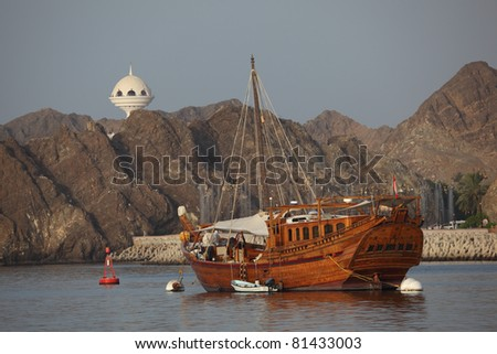 Old wooden ship in the harbor of Muscat, Sultanate of Oman - stock photo