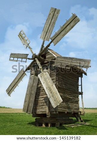 old wooden windmill in Ukraine