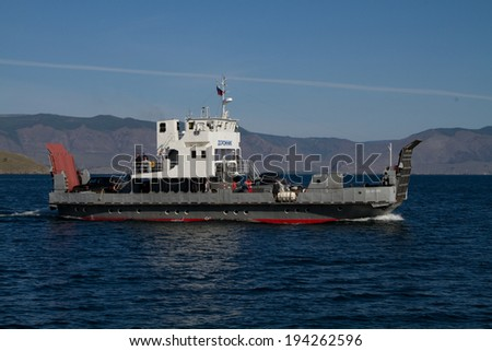 OLKHON, RUSSIA - AUG 25: The ferry between the mainland and the island of Olkhon on August 25, 2013 in Olkhon.