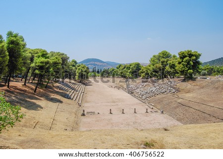 Olympia, Greece - stock photo