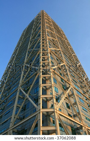 Olympic village tower, barcelona - stock photo