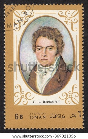 OMAN - CIRCA 1972: stamp printed by Oman, shows postage stamp Portrait of Ludwig van Beethoven - German composer,conductor and pianist, circa 1972