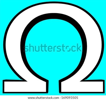 Omega Greek Letter Greek Alphabet Script Stock Illustration