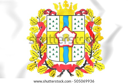 Omsk Oblast coat of arms, Russia. 3D Illustration.