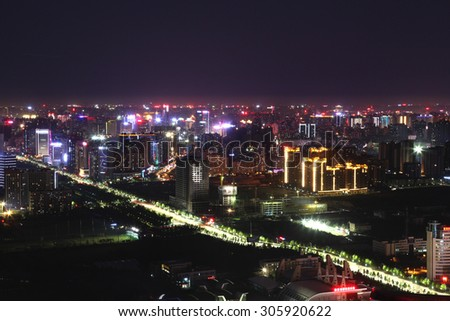 On April 21, 2015, xi 'an city night view and urban construction.